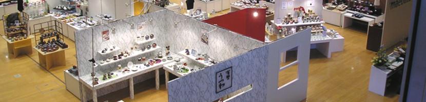 奥川陶器トップページ画像